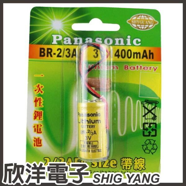 ※欣洋電子※Panasonic一次性鋰電池23AE(BR-23AP)3V1400mAh帶線日本製