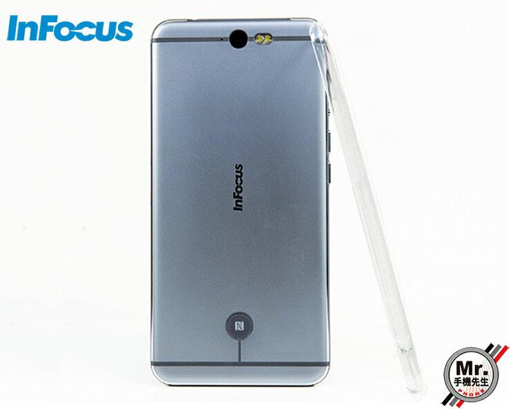 ※手機先生※【InFocus 】鴻海 M812 富可視 專屬晶透保護殼 原廠公司貨