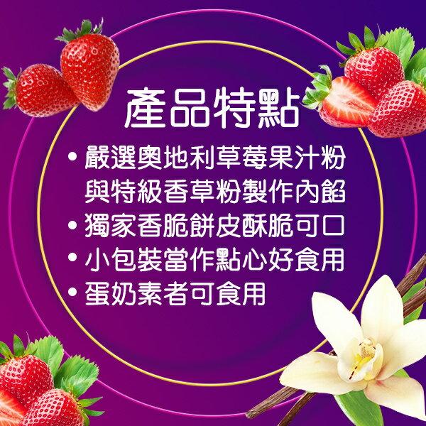 新品上市!!《盛香珍》濃厚雙味脆捲(草莓+香草)110gX10包(箱) 3