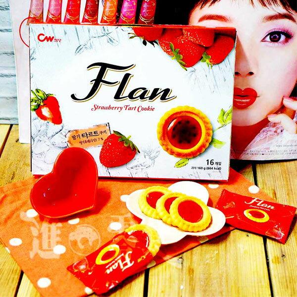 韓國CW草莓醬餅乾16小包入盒這中間是很有草莓味的草莓果醬!邊緣的餅乾很有奶香味!【特價】§異國精品§