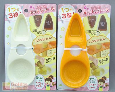 Loxin【SI0848】 日本製三用計量磨泥器