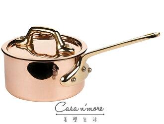 Mauviel 銅鍋 醬汁鍋 湯鍋 含鍋蓋 青銅把手 9cm 法國製