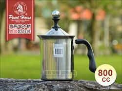快樂屋♪寶馬牌 電木柄 不鏽鋼奶泡器 800cc【雙層】奶泡壺 奶泡杯 HK-S-08-800-D 適 拿鐵咖啡