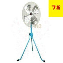 【尋寶趣】金展輝 20吋 擺頭 工業立扇 工業扇 涼風扇 電扇 電風扇 三段風速 180度轉 台灣製 A-2011