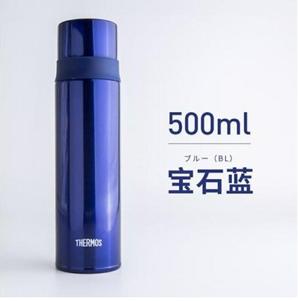 日本原裝thermos膳魔師保溫杯魔膳師茶杯帶蓋帶杯子FFM-500ml350 清涼一夏钜惠