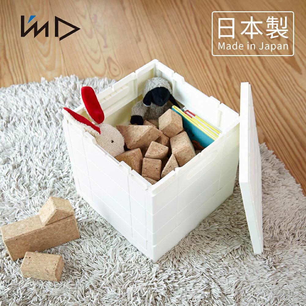 【 岩谷Iwatani】Grid格子磚可堆疊摺疊收納椅-20L