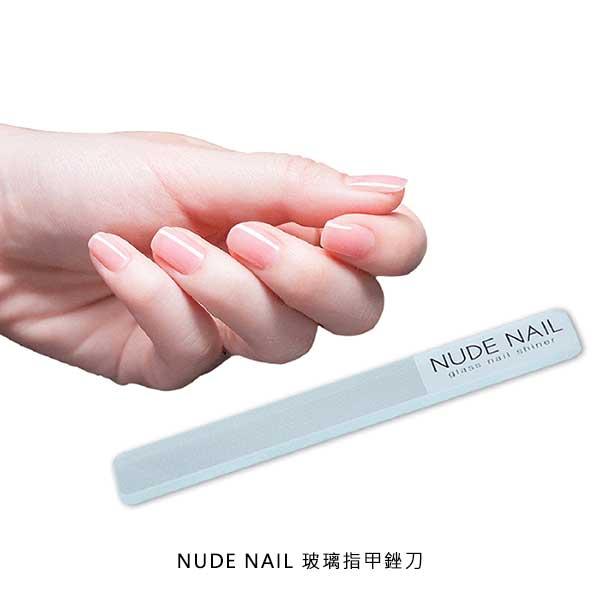 強尼拍賣~NUDENAIL玻璃指甲銼刀