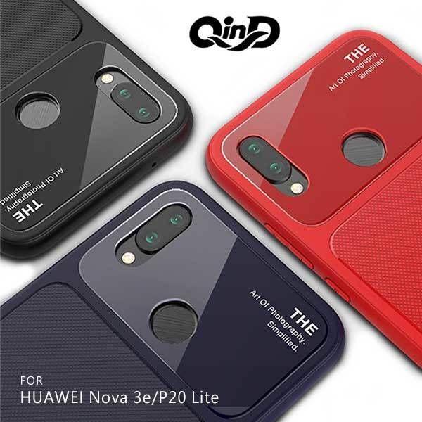 【愛瘋潮】QinDHUAWEINova3eP20Lite爵士玻璃手機殼保護殼保護套