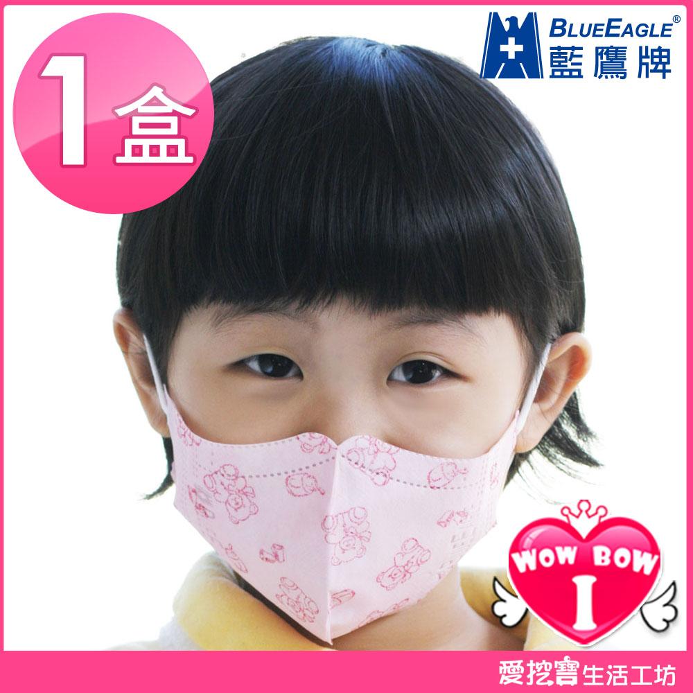 【藍鷹牌】台灣製2-6歲幼童立體防塵口罩♥愛挖寶 NP-3DSS♥1盒