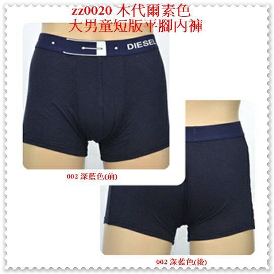 [特價區 $79/件] 木代爾素色短版大男童平腳內褲 腰圍 75~90 cms 可穿