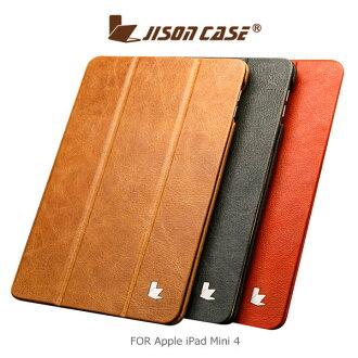 ~斯瑪鋒數位~JISONCASE Apple iPad Mini 4 with Retina 奢華真皮三折皮套 平板保護套