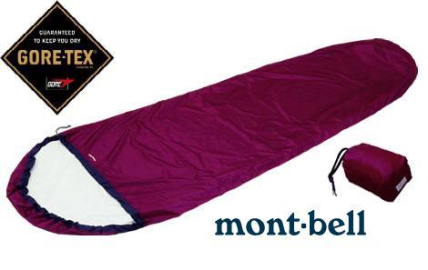 Mont-BellGore-tex露宿袋U.L.SleepingBagCover1121024RAS莓紅
