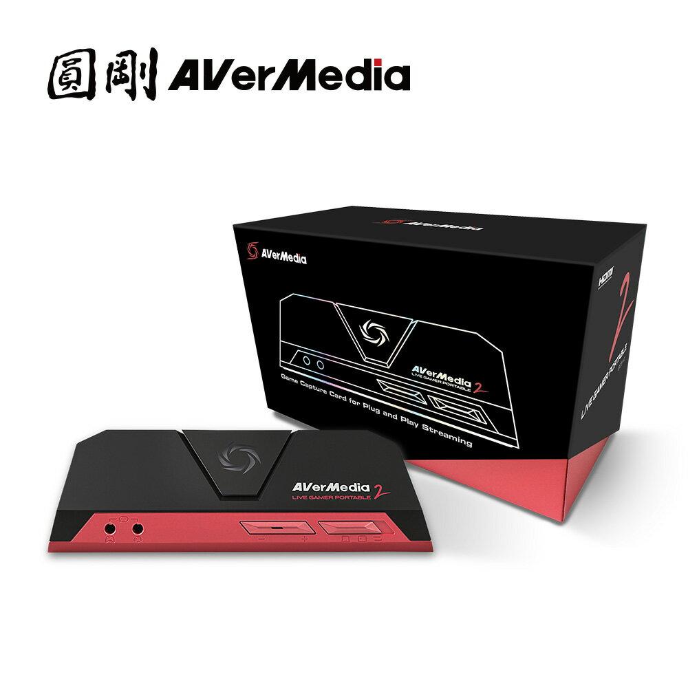 6月活動價$5490 AVerMedia 圓剛 GC510 LGP2實況擷取盒 支援多路影像輸入/輸出 HDMI/VGA/AV/色差端子