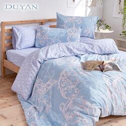 《DUYAN 竹漾》親柔雲絲絨 床包被套/鋪棉兩用被組【藍海寶藏】台灣製 雙人 加大 床包