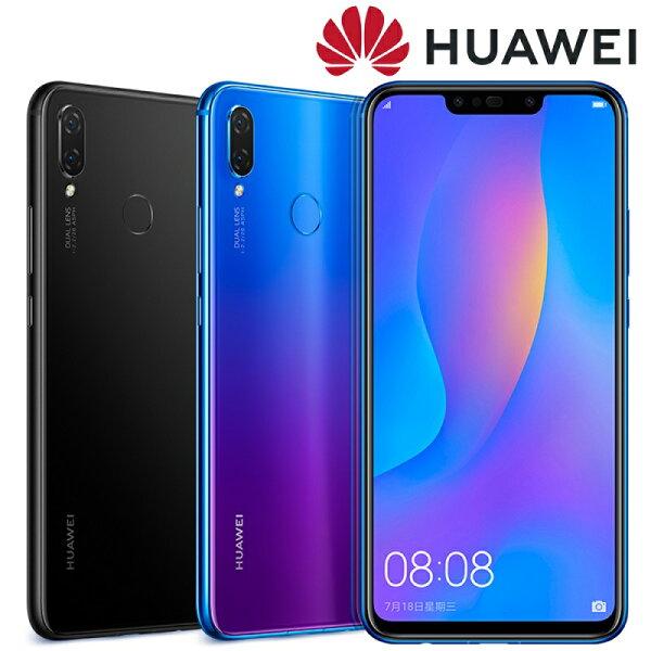 HUAWEInova3i4G128G贈磁吸式運動藍芽耳機+側翻皮套+9H玻璃貼6.3吋華為智慧型手機免運費