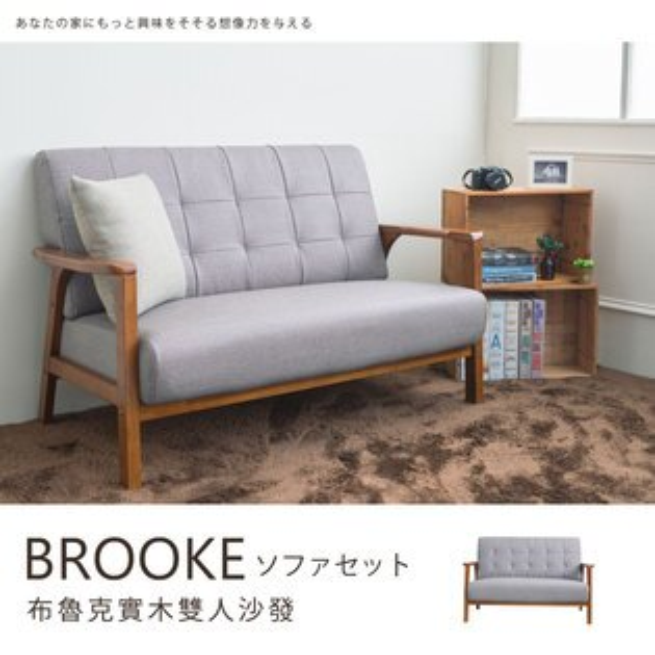 【dayneeds】布魯克實木仿貓抓皮雙人沙發
