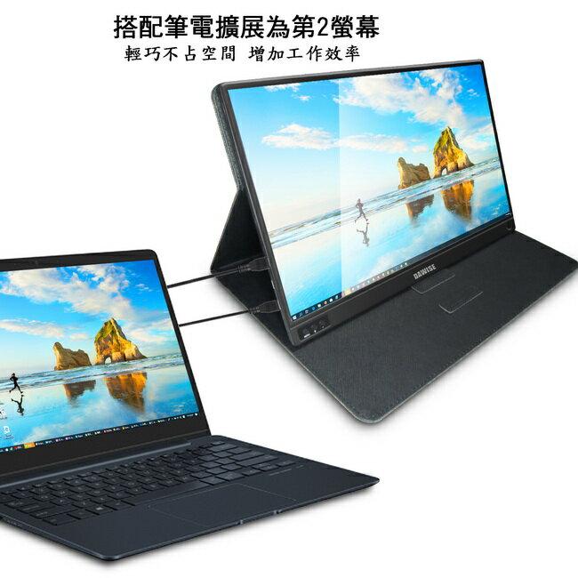 【Dawise】PD1502精緻可攜款15.6吋顯示器(支持HDMI,Type-C雙影音輸出)