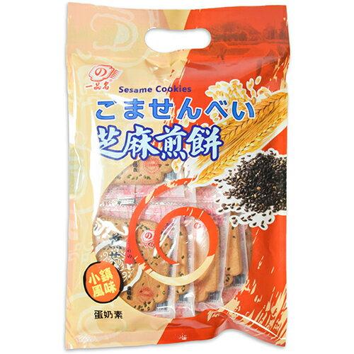 彰化田中 一品名 煎餅 180-200g±3% / 袋(花生) [大買家] 8