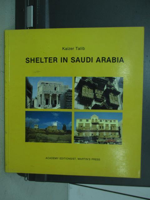 ~書寶 書T5/旅遊_PMV~Shelter in Saudi Arabia