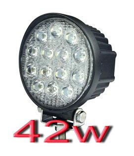 42WLED車燈聚光12V~24VLED燈霧燈日行燈貨車霧燈汽車燈12v車燈24v車燈非27w