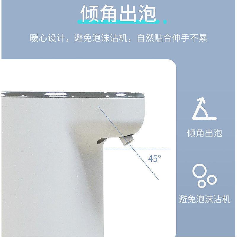 自動感應起泡皂液器泡沫洗手機 免接觸智能USB充電電動皂液機【艾莎嚴選】