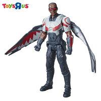美國隊長周邊商品推薦玩具反斗城 漫威美國隊長3終極聲光獵鷹
