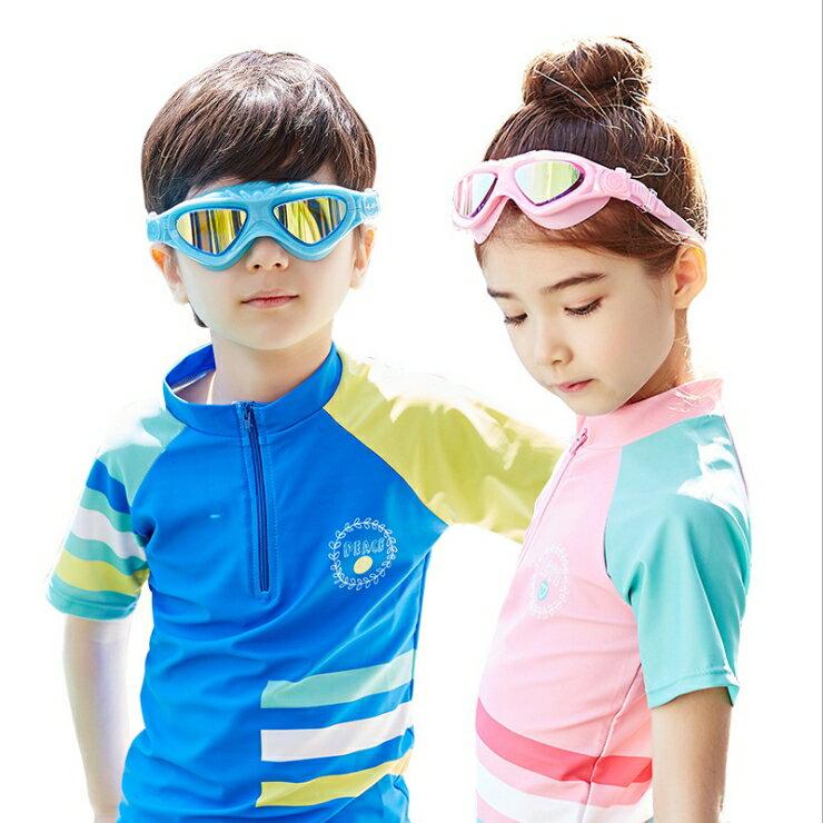Kocotree◆時尚注目酷炫彩男女通用兒童泳鏡防水護目鏡