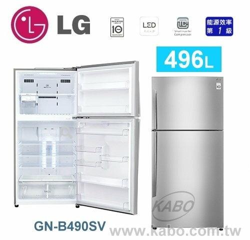 贈好禮 LG樂金  Smart 變頻496L上下雙門冰箱 GN-B490SV *2847-6777