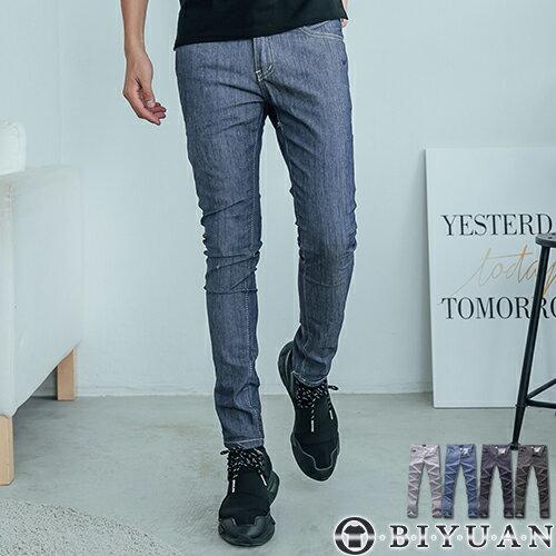 韓版彈力貼身牛仔褲【HK4218】OBIYUAN皮標設計素面單寧長褲共4色