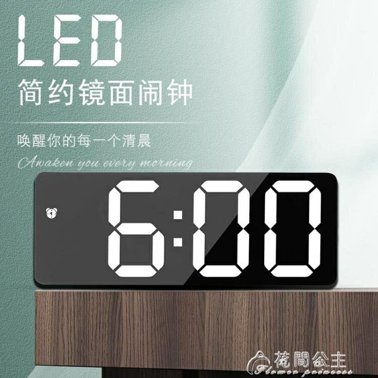 創意鏡面電子鐘多功能LED鐘表化妝鏡鬧鐘插電兩用鬧鐘  YJT 聖誕節禮物