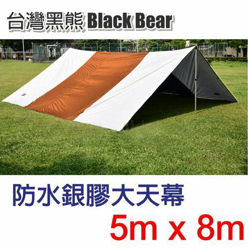 【【蘋果戶外】】台灣黑熊 5m*8m 防水銀膠大天幕