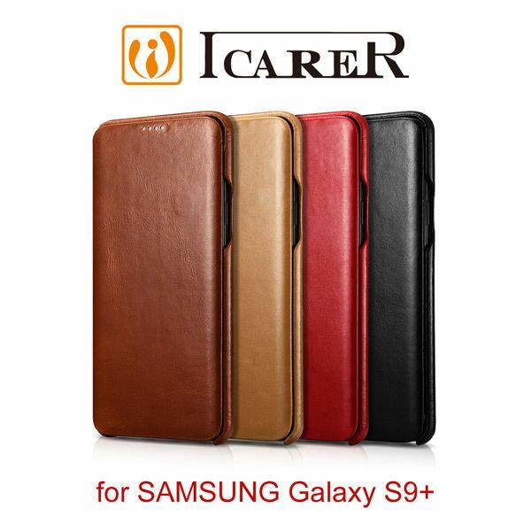 【愛瘋潮】99免運ICARER復古曲風SAMSUNGGalaxyS9+S9Plus(6.2吋)磁吸側掀手工皮套