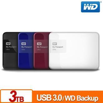 WD My Passport Ultra 3TB 2.5吋行動硬碟 閃耀白/野莓紅/貴族藍/經典黑 四色