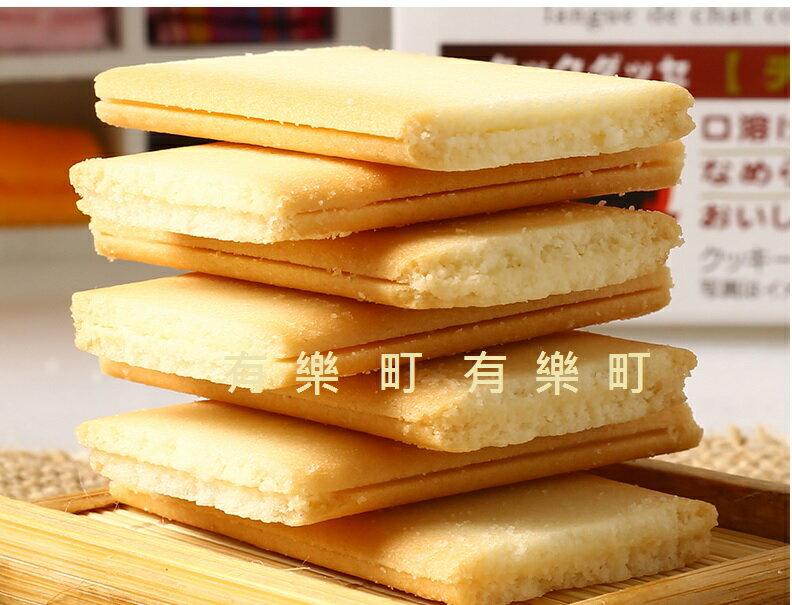 有樂町進口食品 日本 三立薄燒香草夾心薄餅 媲美白色戀人 3