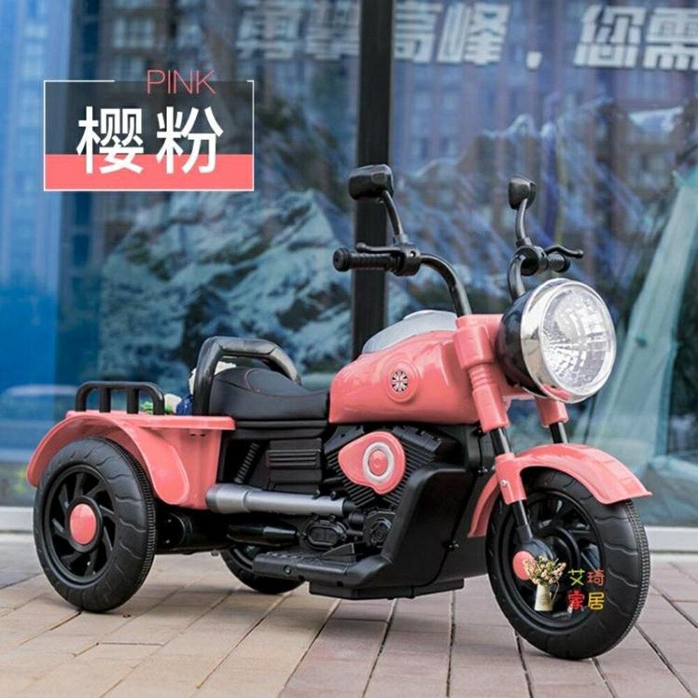 兒童電動摩托車 雙人童車三輪車兒童電動摩托車玩具汽車可坐人男孩寶寶充電T 4色【全館免運 限時鉅惠】