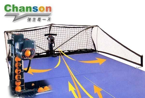 【1313健康館】Chanson強生牌CS-5003 強生樂吉發球機 『免運費』樂吉2040