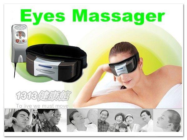 【母親節送禮首選!】加贈計步器 POWER EYES新型二代舒眼立康眼部按摩器KN-800A(比OSIM好用)
