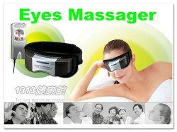 【父親節送禮首選!】加贈計步器 POWER EYES新型二代舒眼立康眼部按摩器KN-800A(比OSIM好用)