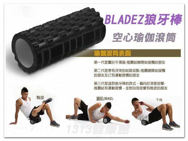 【1313健康館】BLADEZ 狼牙棒滾輪 空心瑜珈滾筒  /  瑜珈柱  /  平衡棒  /  滾輪棒  /  舒壓棒 - 限時優惠好康折扣