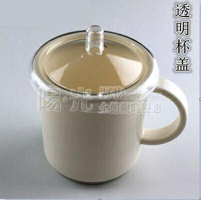 日本透明杯蓋7-9cm通用水杯蓋子馬克杯蓋陶瓷杯圓形碗蓋防塵杯蓋