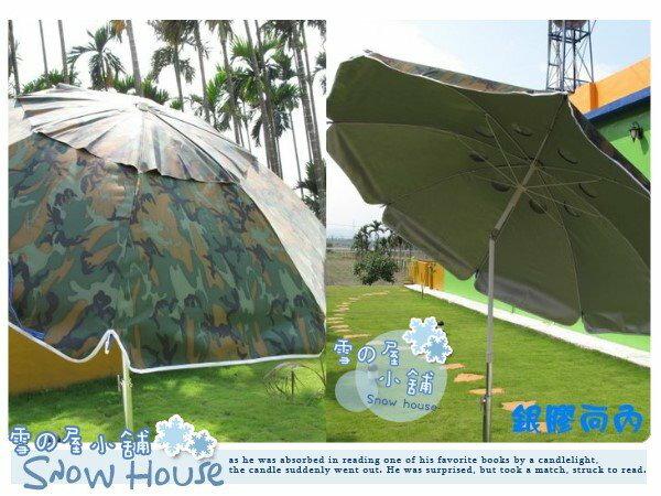 ╭☆雪之屋小舖☆╯@特價優惠中@迷彩釣魚傘/海灘傘太陽傘休閒木傘高爾夫球傘