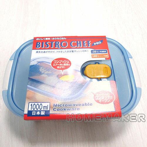 方形保鮮盒(大)_JK-39235