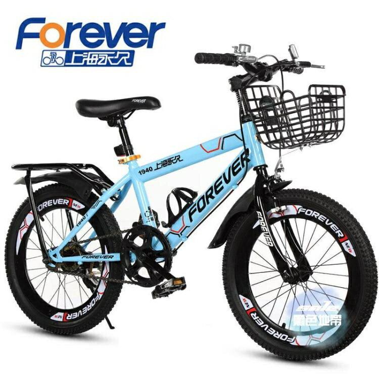 兒童自行車 女孩6中大童10-12歲山地車男孩小孩腳踏車單車20寸T【全館免運 限時下殺】