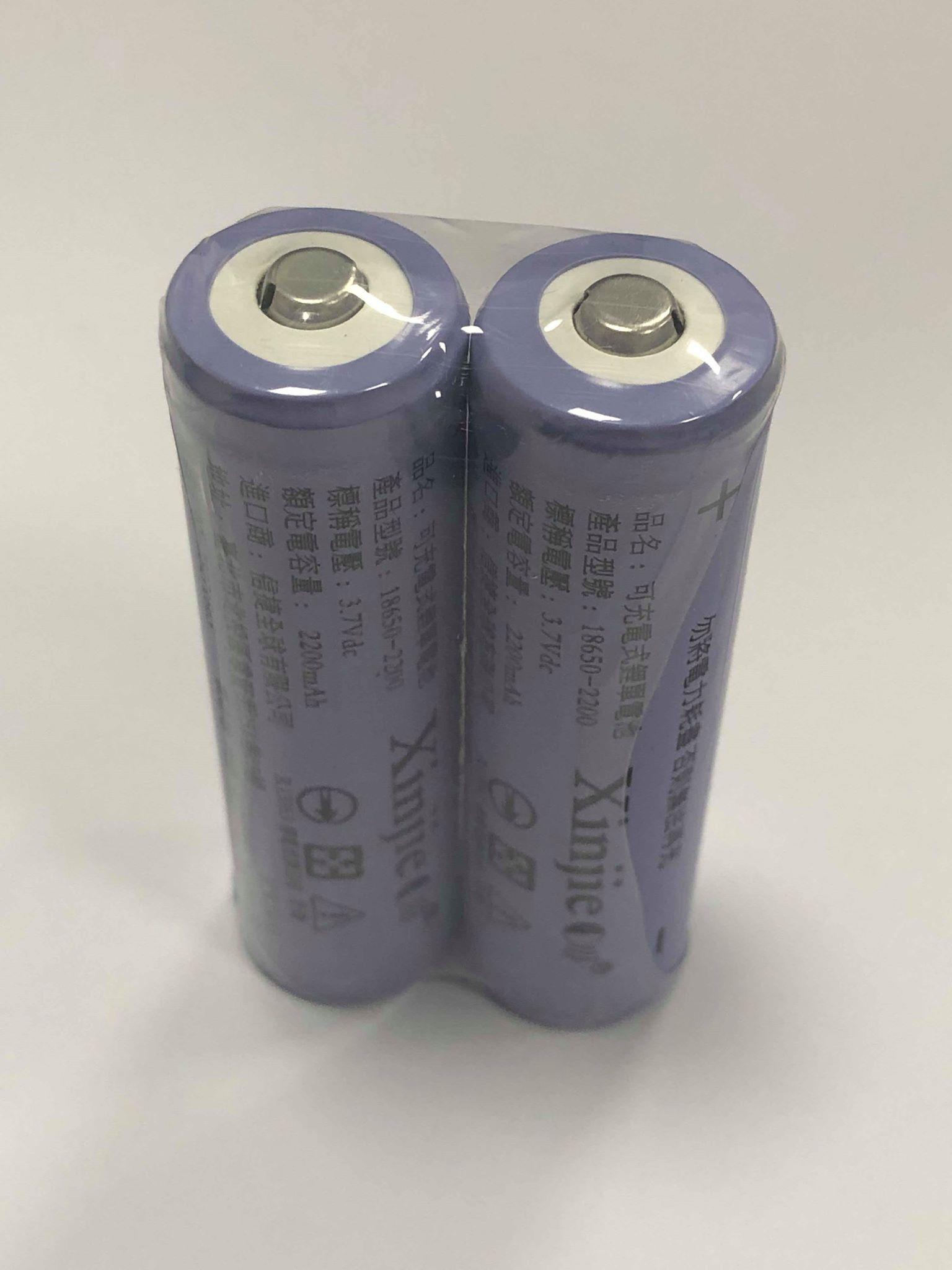 高品質18650鋰電池 2200 mAh容量 3.7V電壓 手電筒電池 頭燈電池 非回收電池