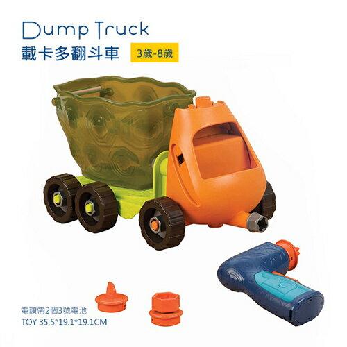 《 美國 B.toys 感統玩具 》載卡多翻斗車
