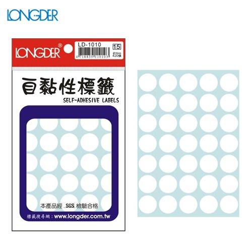 辦公小物嚴選~(量販50包)龍德自黏性標籤LD-1010(白色)16mm(420張包)