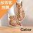 【GABOR 超殺優惠$1800↘ │全店免運】GABOR  歐美羅馬造型編織鞋  古銅金  涼鞋│扣帶│ 0