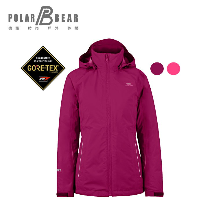 【POLAR BEAR】GORETEX 女CK防水外套