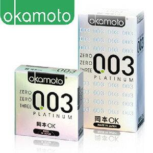 【伊莉婷】12入*3 日本 OKamoto 岡本 極薄白金 PLATINUM CO-67086-3 組合不列入保險套活動