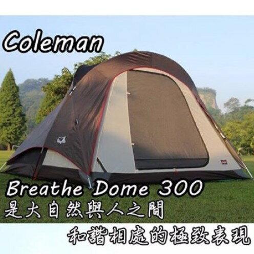 悠遊戶外-Camp Plus 氣候達人300 銀膠呼吸頂布  BREATHE 圓頂帳 cm-27281 cm-1560 0